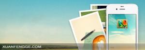 GIF,JPG还是PNG?WEB开发中合理选择图片格式